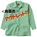 《廃番色》88シリーズ 手甲シャツ【アウトレット】