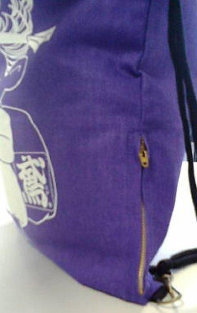 画像1: オリジナルデイパック 巾着 バッグ TOBIグッズ 【1つまで送料82円:DM便対応】