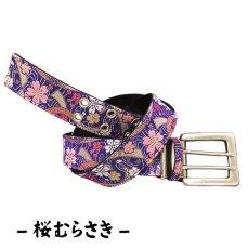 画像1: ○【第12弾】 西陣ベルト-桜むらさき-M寸& L寸【調節可能】 (1)