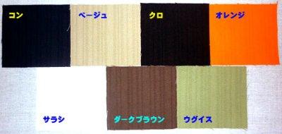 画像3: ○78シリーズ 手甲シャツ 【昼夜斑縞】 アウトレット