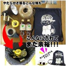 画像2: オリジナルデイパック 巾着 バッグ TOBIグッズ 【1つまで送料88円:DM便対応】 (2)