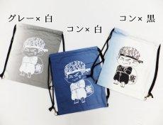 画像5: オリジナルデイパック 巾着 バッグ TOBIグッズ 【1つまで送料88円:DM便対応】 (5)