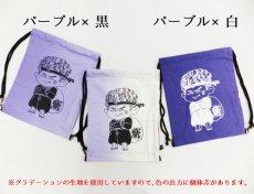 画像4: オリジナルデイパック 巾着 バッグ TOBIグッズ 【1つまで送料88円:DM便対応】 (4)