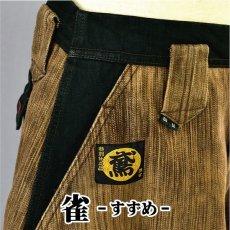 画像8: 【新作】40シリーズ 草木デニム 新型ブルゾン (8)