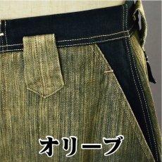 画像9: 【新作】40シリーズ 草木デニム 新型ブルゾン (9)