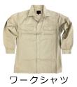 79型シャツ