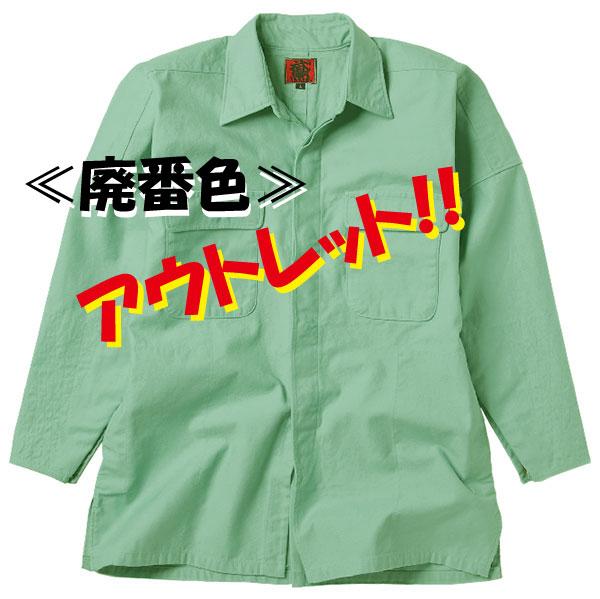 画像1: ●【アウトレット】手甲シャツ88シリーズ 綿100% M〜4L (1)