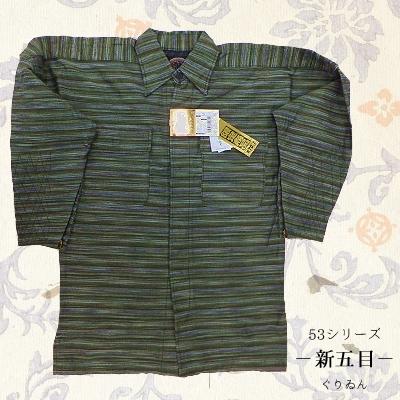 画像1: ●【アウトレット】手甲シャツ 53シリーズ 綿100% 【-新五目-】 (1)