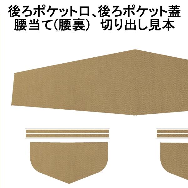 画像1: 【ホワイト系対応】ダルマカスタム ちりめん 薄茶 (1)