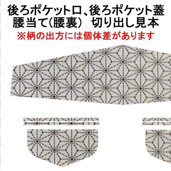 画像1: ダルマカスタム ジャガード 麻ノ葉 白×紺 (1)