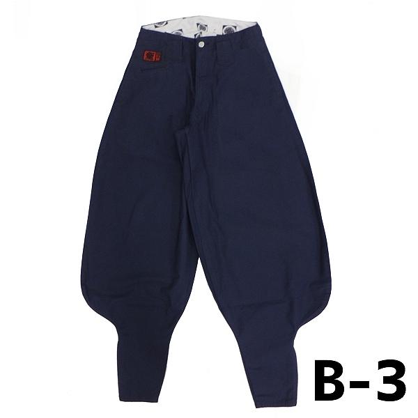 画像1: 【鳶TOBI定番】88シリーズ バックサテン B-3 ダルマズボン 綿100%【SS〜w120】 (1)