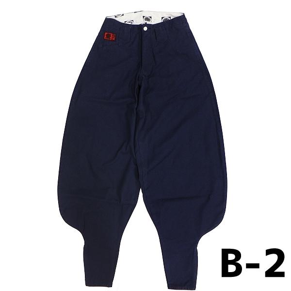 画像1: 【鳶TOBI定番】88シリーズ バックサテン B-2 ダルマズボン 綿100%【SS〜w120】 (1)