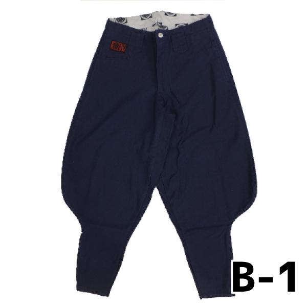 画像1: 【鳶TOBI定番】88シリーズ バックサテン B-1 ダルマズボン 八分丈 綿100%【SS〜w120】 (1)