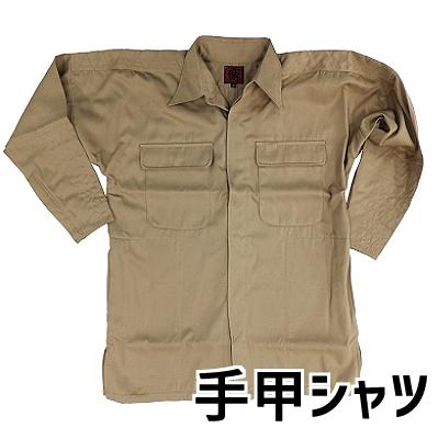 画像1: 【鳶TOBI定番】 手甲シャツ 61シリーズ ポリエステル80%/綿20% M〜4L (1)