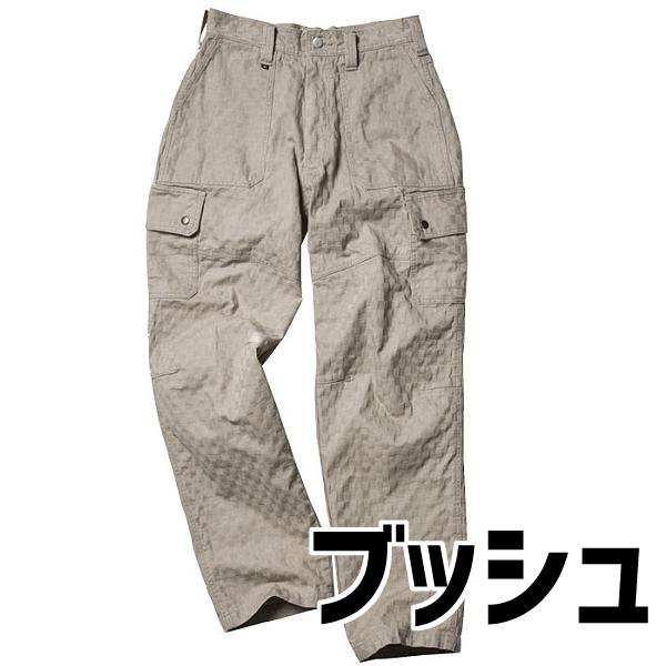 画像1: 10シリーズ《デジへリ》 ブッシュパンツ SS〜w120 (1)