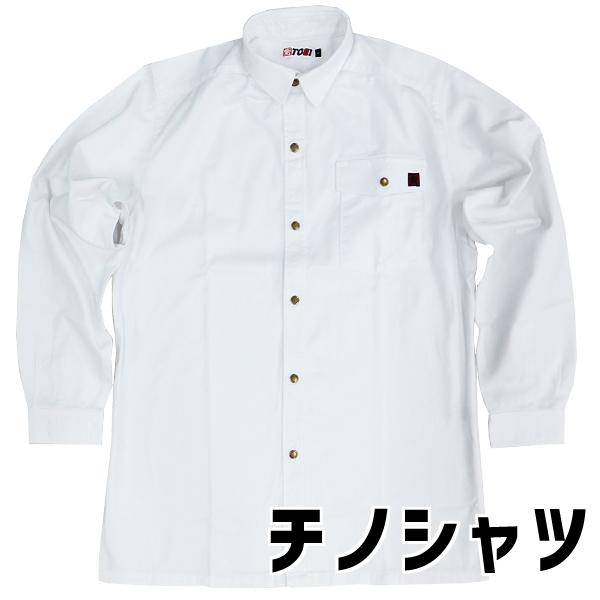 画像1: 鳶TOBI定番83シリーズ チノシャツ M〜4L  (1)