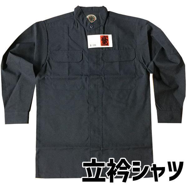 画像1: ●06シリーズ立ち衿シャツ 春・夏物  綿100% -トロピカル- LL〜3L (1)