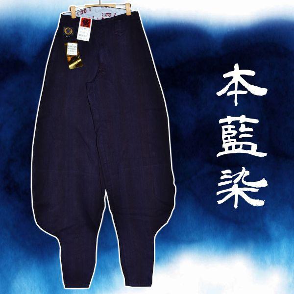 画像1: ●【武州本藍染】アウトレット藍色《刺子織》 B-3、B-2 数量限定!! (1)