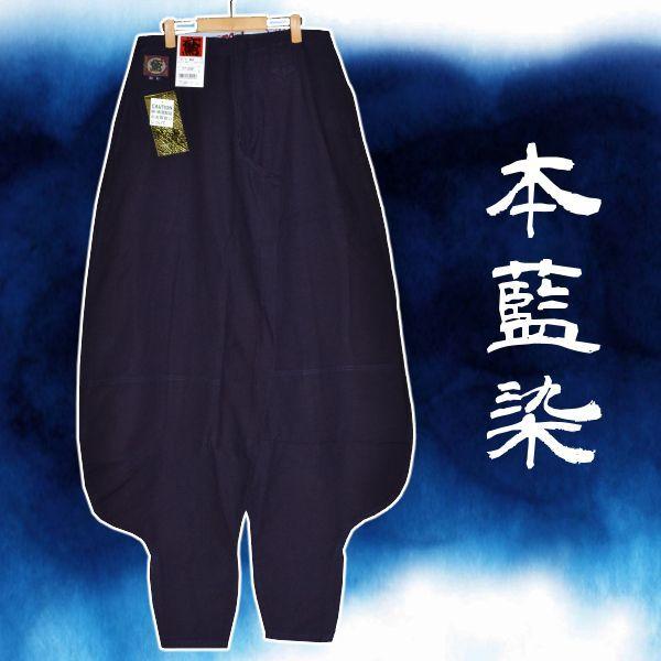 画像1: ●【武州本藍染】アウトレット藍色2《平織》 B-3、数量限定!! (1)
