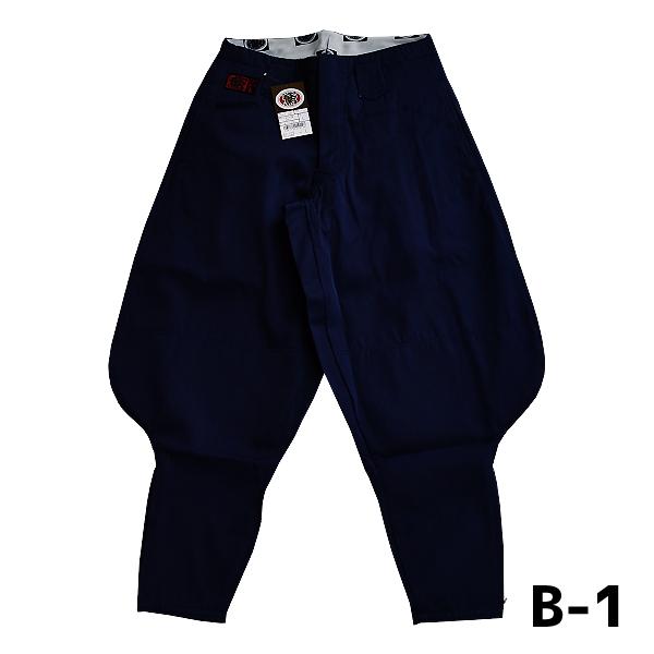 画像1: 【鳶TOBI定番】B-1八分ダルマ 61シリーズ ポリエステル80%/綿20% SS〜110 (1)