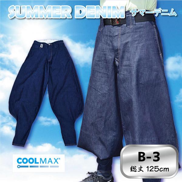 画像1: 【夏デニム】08シリーズ のびのびストレッチ B-3ダルマ(総丈125cm) (1)