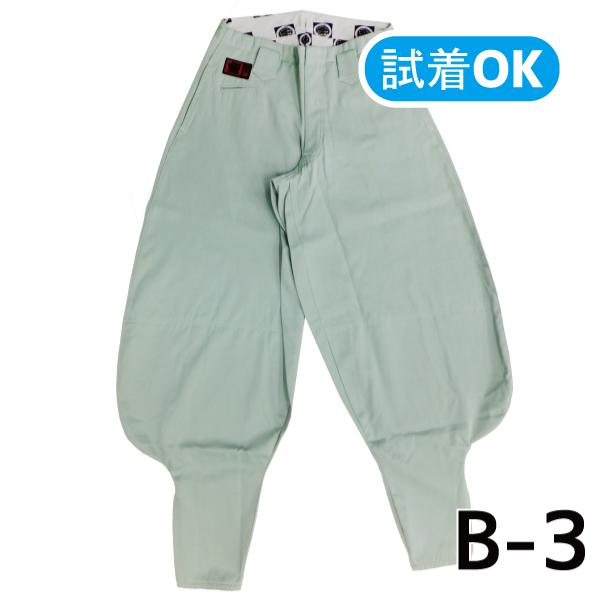 画像1: 【鳶TOBI定番】B-3ダルマ 61シリーズ ポリエステル80%/綿20% (1)