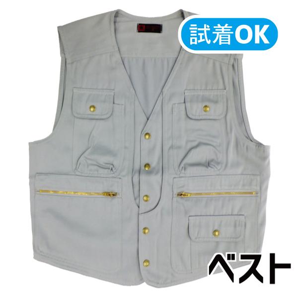 画像1: 【鳶TOBI定番】ベスト 61シリーズ ポリエステル80%/綿20% (1)