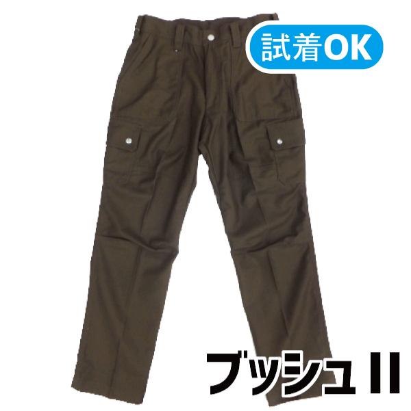 画像1: 【鳶TOBI定番】88シリーズ 綿100%バックサテン《ブッシュ2》スリム平ズボン (1)