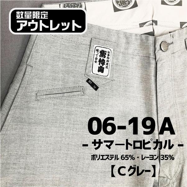画像1: ●アウトレット【サマートロピカル】06シリーズ B-3限定 (1)