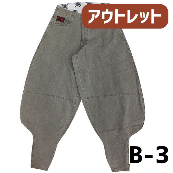 画像1: 《旧生地アウトレット》87シリーズ【オックスバイオ加工】B-3ダルマ (1)