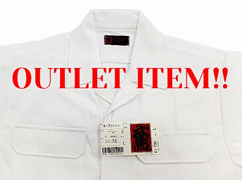 画像1: アウトレット:オープンシャツ 61シリーズ ポリエステル80%/綿20% M〜4L (1)
