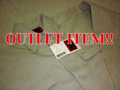 画像1: ○【アウトレット】手甲シャツ 61シリーズ ポリエステル80%/綿20% M〜4L (1)